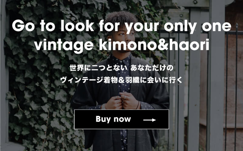 Go to look for your only one vintage kimono & haori