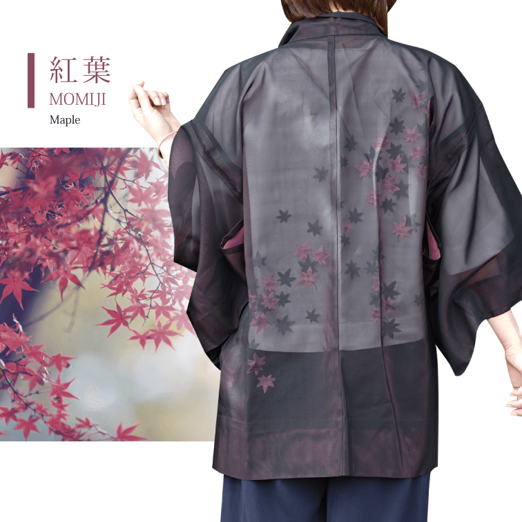 See-trough Japanese maple summer Haori