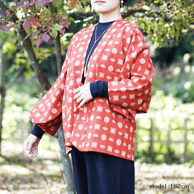 Orange japanese retro modern pattern dochugi,Japanese vintage kimono,womens Kimetsu no yaiba