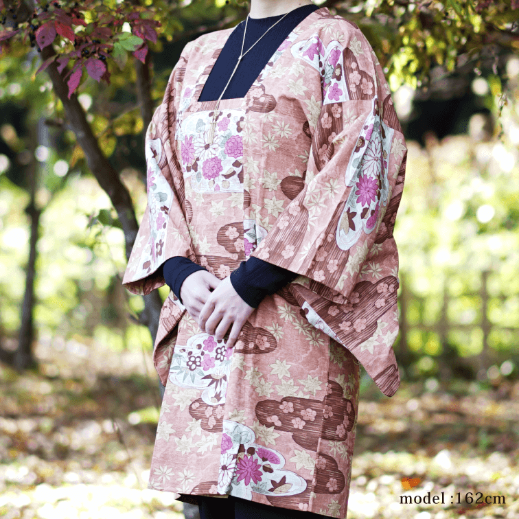 Pink japanese flower and retro modern pattern Michiyuki,Japanese kimono,womens haori