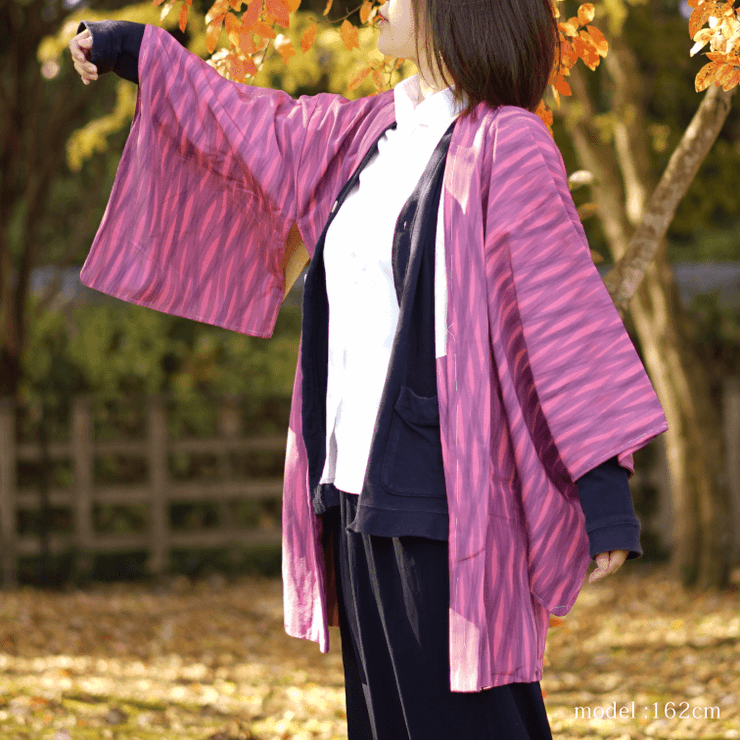 Pink with gray purple pattern haori,Japanese vintage kimono,womens haori