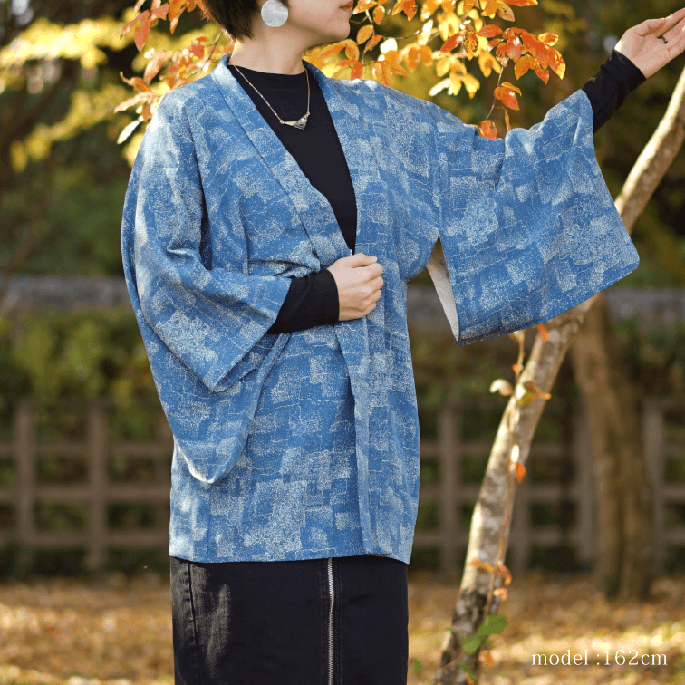 Light blue Haori with cool pattern,Japanese kimono,womens haori