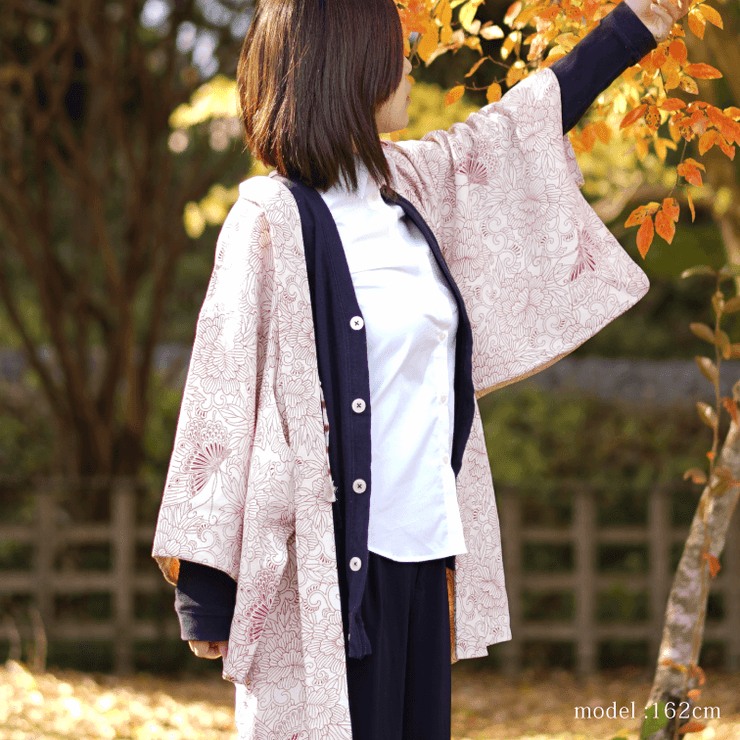 White haori with red pattern,Japanese vintage kimono,womens haori kimetsu no yaiba samurai