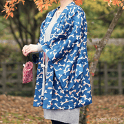 Blue haori with Japanese ribbon design,Japanese vintage kimono,womens haori