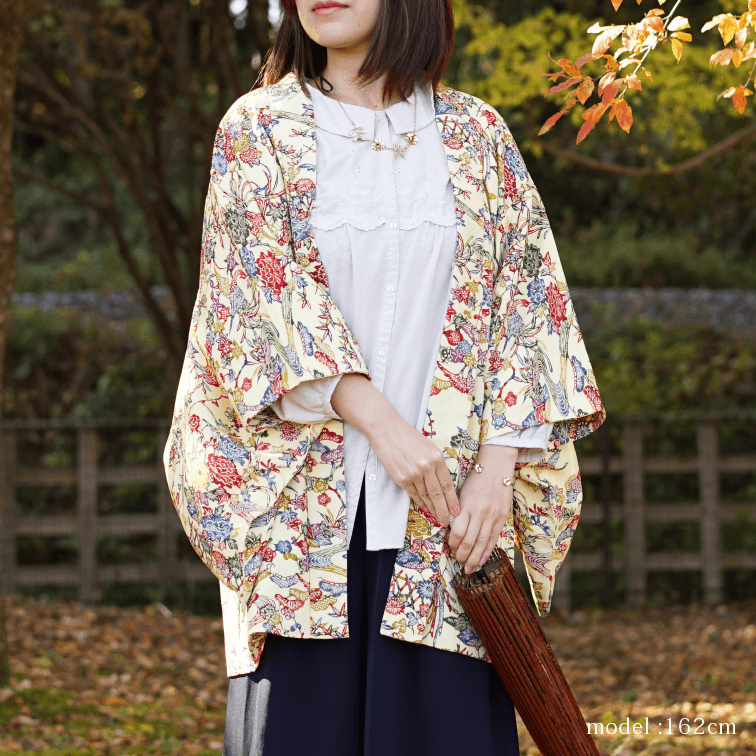 Colorful flower design yellow and white haori ,Japanese kimono,womens haori
