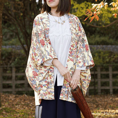 Colorful flower design yellow and white haori ,Japanese vintage kimono,womens haori