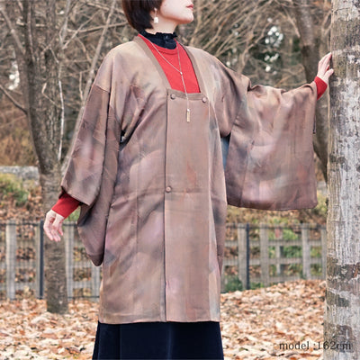 Brown gradation color michiyuki,Japanese vintage kimono,womens haori