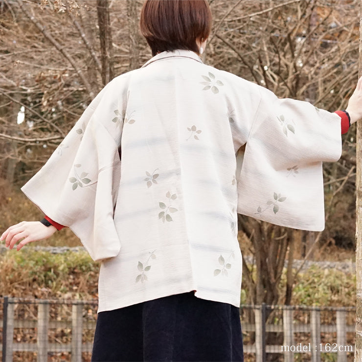 White brown flowerplants design haori,Japanese vintage kimono,womens haori kimetsu no yaiba samurai