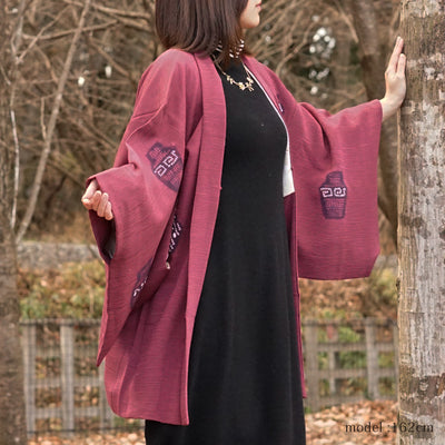 Cute pot design purple haori,Japanese vintage kimono,womens haori