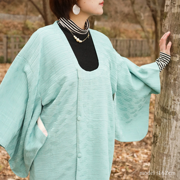 Beautiful light blue-green Michiyuki,Japanese kimono,womens haori