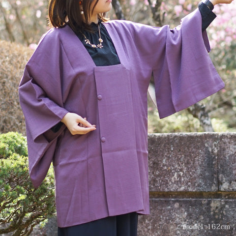 Soft purple Michiyuki with flower crest pattern,Japanese kimono,womens haori