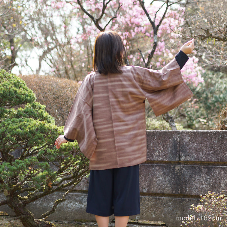 Light brown haori with milky white pattern,Japanese kimono,womens haori