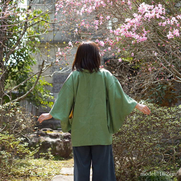 Dark soft green embossed design haori