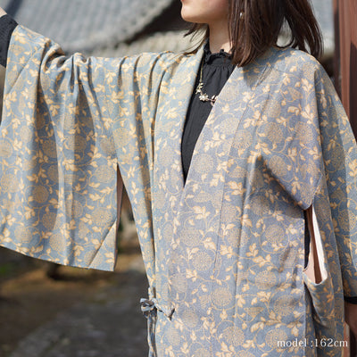 Flower design blue long douchugi, Japanese vintage kimono, womens, female Kimetsu no yaiba
