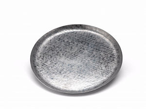 Hammered Metal Platter