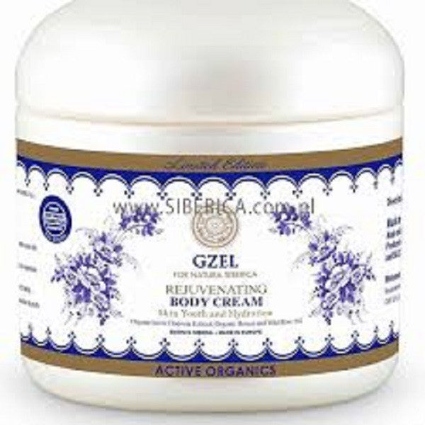 Gzel Limited Edition Body Cream krem do ciała 370ml