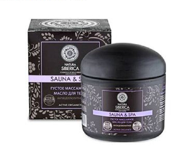 Sauna&Spa Rich Massage Butter Modeling And Sculpting antycellulitowe masło do masażu ciała 370ml