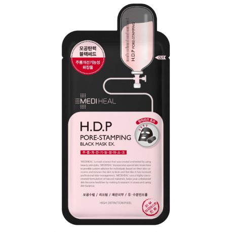 H.D.P Pore-Stamping Black Mask EX maska do twarzy