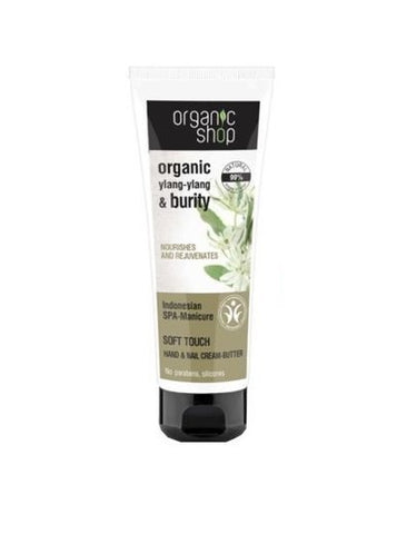 Organic Shop Organic Ylang-Ylang & Burity Soft Touch Hand&Nail Cream-Butter kremowe masło do rąk i paznokci 75ml