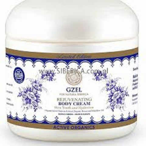 Siberica Professional Gzel Limited Edition Body Cream krem do ciała 370ml