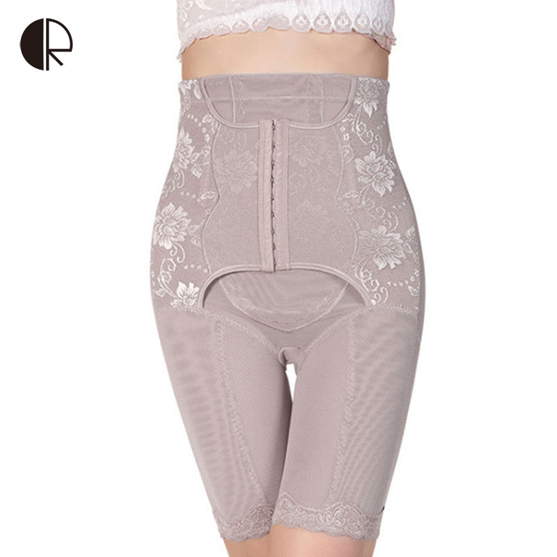 New Sexy Beauty Slimming Pants /Butt Lifter Hot