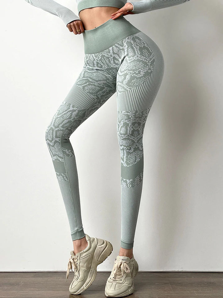 HP Leopard Leggings