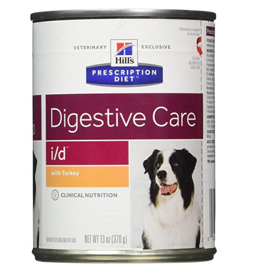 Low Residue Gastrointestinal Health Dog Food by Hill's Pet Nutrition