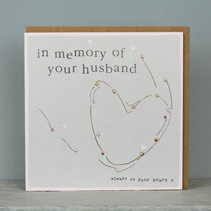 Memory Husband Card