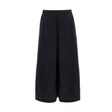 Load image into Gallery viewer, Kuro Trousers - BOO PALA LONDON