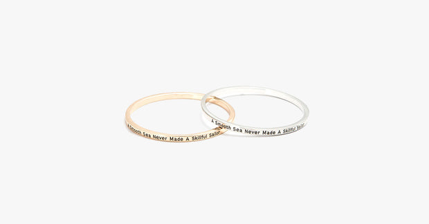 A Smooth Sea Never Made A Skilled Sailor Bangle - FREE SHIP DEALS