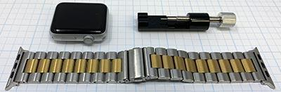 Stainless Steel Link Watch Band Owners Guide