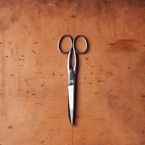 Stainless steel general scissors