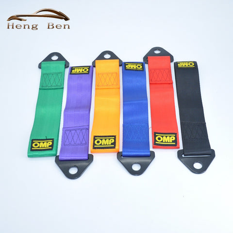 OMP Racing Car Towing Strap Universal