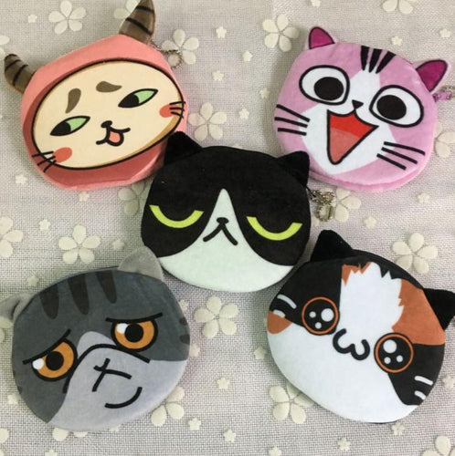 Cute Cat Face Coin Purse