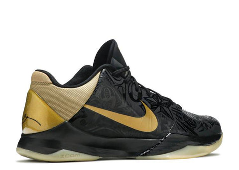 "Nike Kobe 5 ""Big Stage Away""  386429 008"