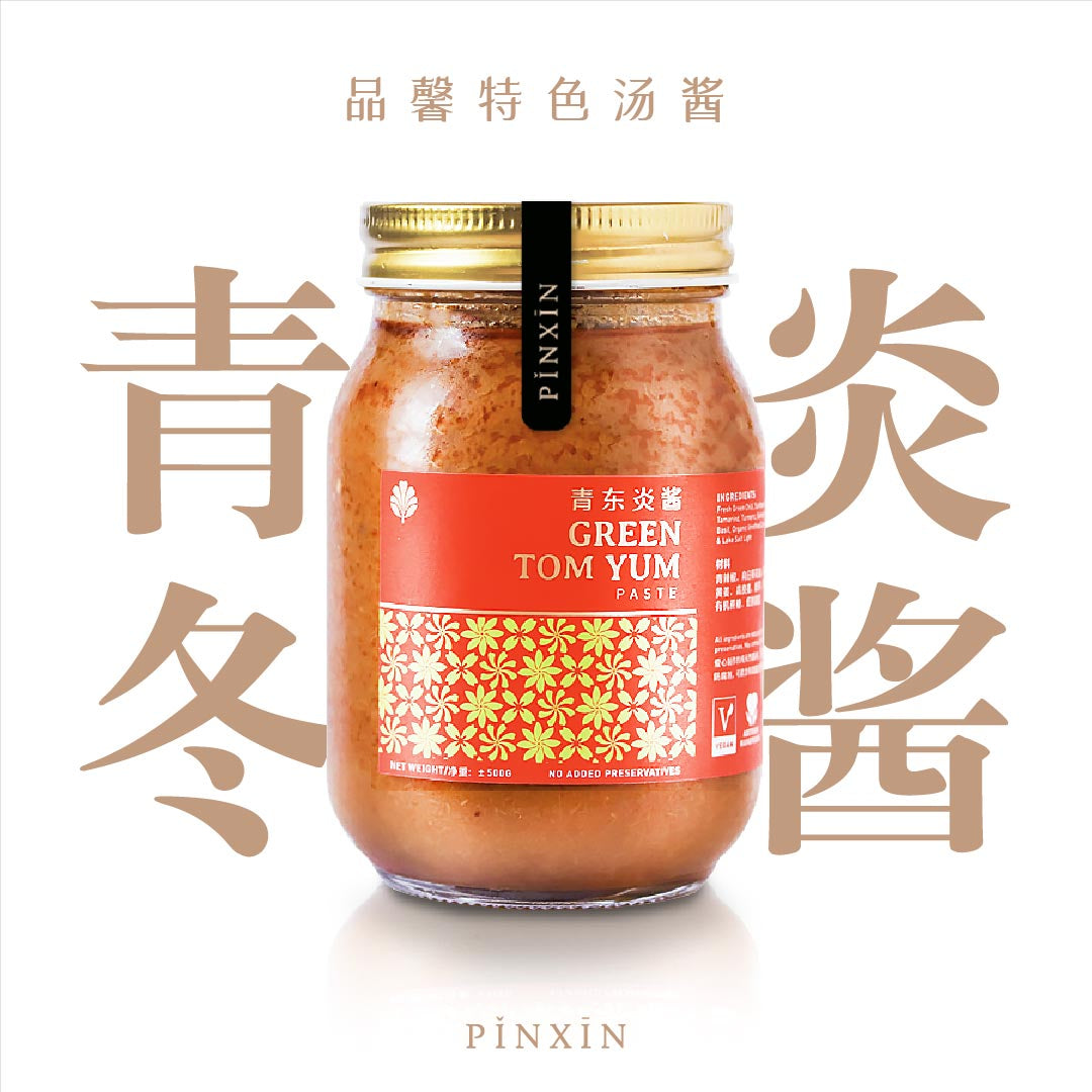 PinXin Green Tom Yum Paste, 500g (Vegan)