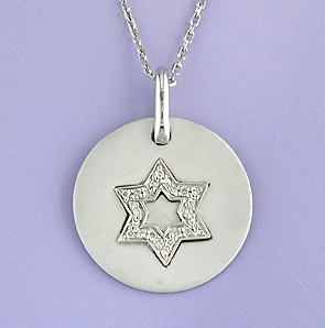 Lau International Diamond Star of David Disk Necklace