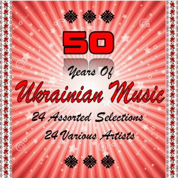 50 Years Of Ukrainian Music - Various Artists<br>BRCD 2169