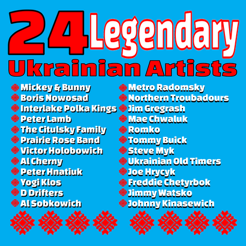 24 Legendary Ukrainian Artists<br>BRCD 2173