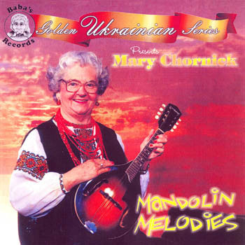Mandolin Memories - Mary Chornick<br>BRCD 2000