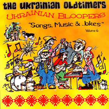 Bloopers - The Ukrainian Oldtimers<br>BRCD 2034