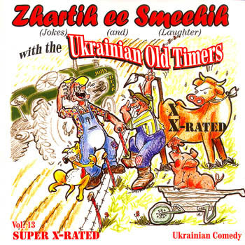 ZHARTIH EE SMEEHIH (Jokes and Laughter) - Ukrainian Oldtimers<br>BRCD 2064