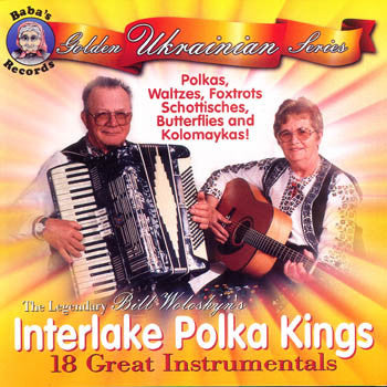 18 Great Instrumentals - The Interlake Polka Kings<BR>BRCD 2078