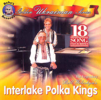 18 Song Favorites - The Interlake Polka Kings<br>BRCD 2081