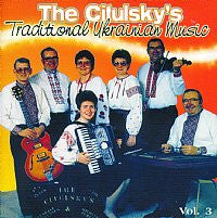 Traditional Ukrainian Music - The Citulskys<br>BRCD 2023