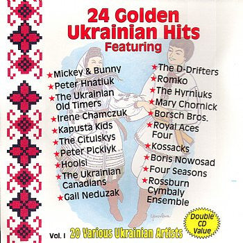 Golden Ukrainian Hits Volume 1 - Various Artists<br>BRCD 2040