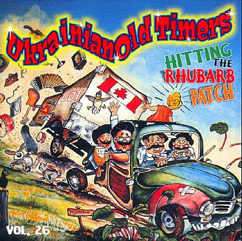 Hitting The Rhubarb Patch - The Ukrainian Oldtimers<br>BRCD 2164