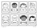 Introducing... Sight Words SAMPLER