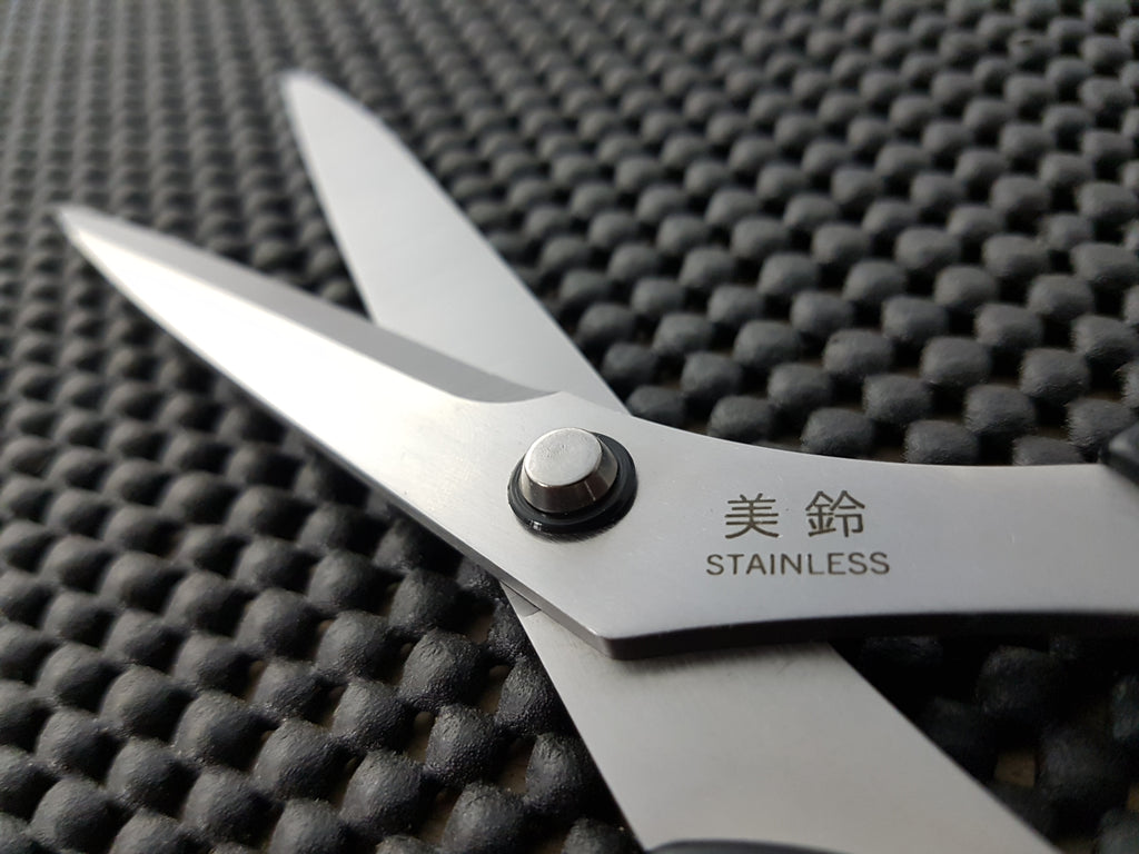 Misuzu Scissors Shears in Stainless Steel Japanese Kitchen Knives and Tools Australia