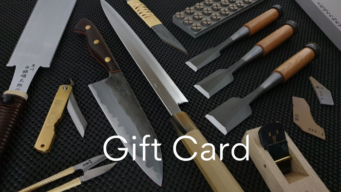 Gift Card / Voucher | All Products, No Expiry